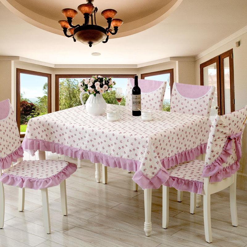 韩坊 布艺椅子餐桌布套椅套椅垫餐椅垫坐垫靠背图片