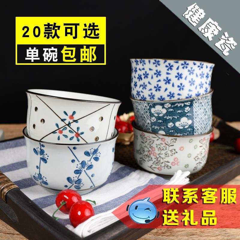 日式和风碗陶瓷碗