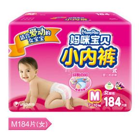 MamyPoke 妈咪宝贝 小内裤式婴儿纸尿裤M184片女+吸奶器 108.9元(208.9-100)