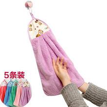 千嘉卫 厨房挂式超强吸水珊瑚绒擦手巾 15.8元包邮(25.8-10券)