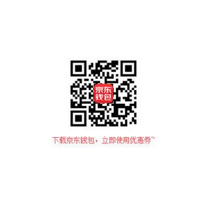 钱包券汇总# 京东618大促 钱包满减券汇总 共46种/速速领取