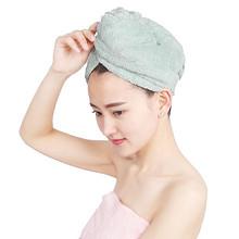 干发神器# 卡帝缦 超强吸水加厚干发巾 2条装 14.9包邮(17.9-3券)