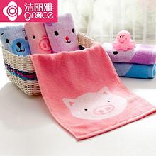 手慢无# 洁丽雅 纯棉卡通可爱小毛巾 3元包邮(6-3券)