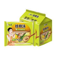 白象 4口味速食珍骨汤方便面 20袋 34.8元包邮(39.8-5券)