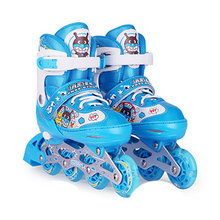 逍遥之星 儿童轮滑鞋套装 69元包邮(79-10券)