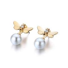 GLAM EVER 玩转耳环系列 Flying Pear Earrings 蝴蝶组合耳环 149元包邮