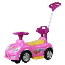 历史最低价# AUBY 澳贝 婴幼儿童脚踏四轮欢乐音乐扭扭车 79.5元