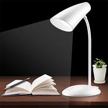 居家必备# 超贝 LED节能充电式台灯 19.9元包邮(39.9-20券)