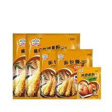 吉得利 面包糠1kg+炸鸡裹粉500g+腌料65g套装 19.8元包邮(29.8-10券)