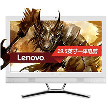 Lenovo 联想 C360 19.5英寸一体机电脑 2499元包邮(2599-100券)