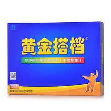 黄金搭档牌 多种维生素矿物质片(中老年型) 1000mg*100片 88元包邮(138-50券)