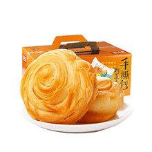 前30秒# 爱乡亲 营养早餐手撕面包800g*2 22.8元包邮(第2件1元)