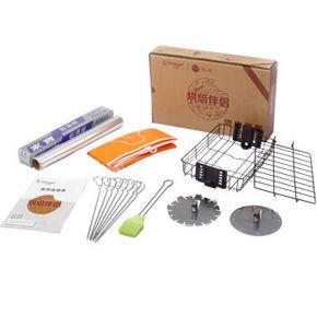 限地区# 长帝 changdi  HB06 烤箱烘焙工具5件套装 9.9元