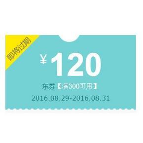 优惠券# 京东 宠物食品  满300-120 给主子们屯粮啦!