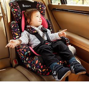 前60秒返半价# Abyy 艾贝 儿童汽车安全座椅  119.5元包邮(239返119.5)