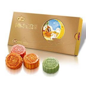 前1分钟半价# 楼兰蜜语 中秋月饼礼盒 8枚装 29.9元包邮(59.9-30)