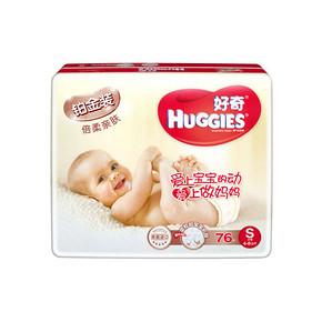 韩国 Huggies 好奇 铂金装 婴儿纸尿裤 S76片 66.7元(59+7.7)