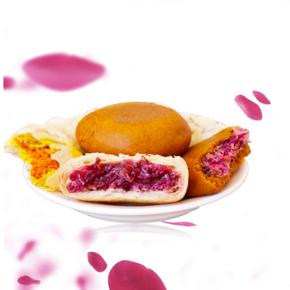 前5分钟# 云南经典玫瑰鲜花饼 20枚/盒 18.9元包邮(28.9-10)