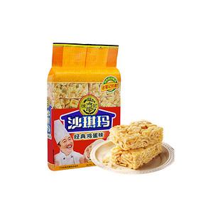 徐福记 沙琪玛 鸡蛋味 526g 折8.5元(11.8,99-30)