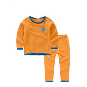 小米皮 儿童保暖内衣套装 29元包邮(39-10券)
