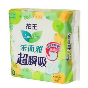 乐而雅 超瞬吸 纤巧日用卫生巾 22.5cm*30片 折7.9元(15.8,299-150)