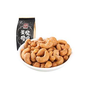 淘豆 炭烧腰果 196g 11.9元(可199-60)
