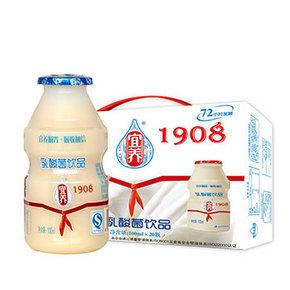 宜养 发酵型乳酸菌饮品 100ml*20瓶 25元包邮