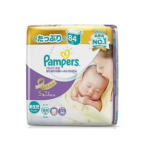 日本进口 pampers 帮宝适 紫帮 特级棉柔纸尿裤 NB84片 89元(79+10)
