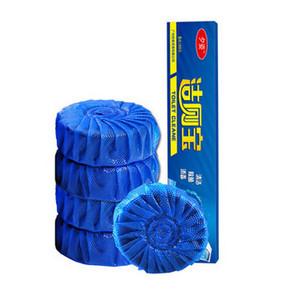 超值组合# 蓝泡泡洁厕灵30枚+马桶刷 6.8元包邮(11.8-5券)