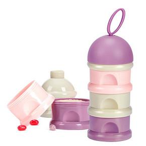 爱因美 婴幼儿便携三层奶粉盒 19.9元包邮