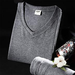 恒源祥 男士纯棉保暖内衣套装 39元包邮(99-60券)