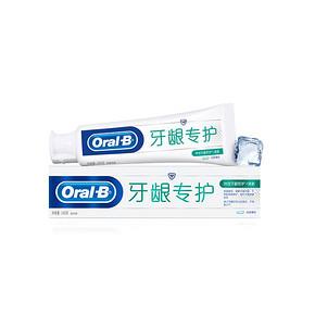 Oral-B 欧乐-B 持续牙龈修护牙膏 140g*2支 29.9元(买1送1)