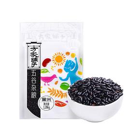 方家铺子 五谷杂粮 精品黑米 1280g 折8.3元(2件6折)