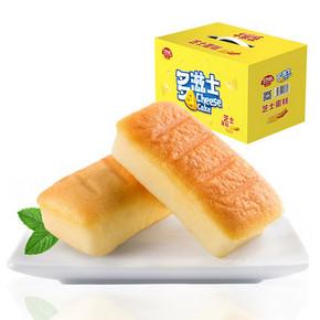 前60秒半价# 贝夫 轻咸芝士奶酪蛋糕 800g 18.4元包邮(36.8-18.4)
