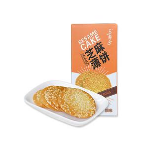 前10分钟# 香脆芝麻薄饼188g*4盒 19.9元包邮(29.9-10)
