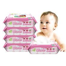 碧c 纯水无添加食品级婴儿湿巾纸 80抽*5包 21.8元包邮(26.8-5券)