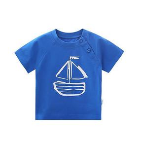 南极人 儿童夏季纯棉印花短袖T恤 4件 39.7元包邮(119.6-39.8-40券)