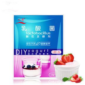 拍1发3# 川秀 酸奶乳酸菌3包+果酱 6.9元包邮(9.9-3券)