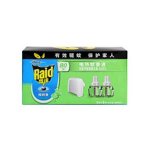 雷达 电热 蚊香液无线器+桉树香电蚊液 40晚*2瓶 14.9元
