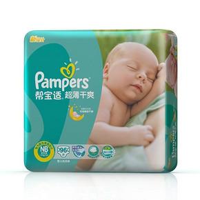 帮宝适 超薄干爽婴儿纸尿裤 NB96片 69元