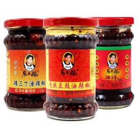 灵魂伴侣# 老干妈 超辣辣椒酱组合 210g*3瓶 18.9元包邮