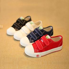 萌萌哒# 环球 男女儿童帆布鞋 29元包邮