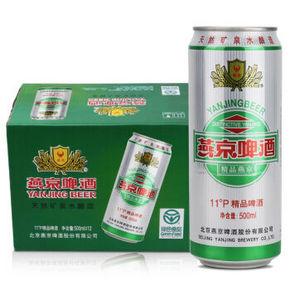 折2.7元/听# 燕京啤酒 11度精品500ml*12瓶x4箱  129.6元(159.6-30券)