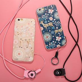 讯迪 iPhone6浮雕硅胶手机壳 带挂绳 5.9元包邮(15.9-10券)