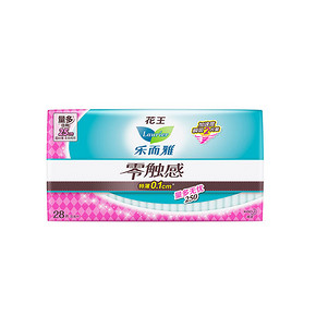 限地区# 乐而雅 特薄特长日用卫生巾 25cm*28片 折15.6元(29.9,199-100)