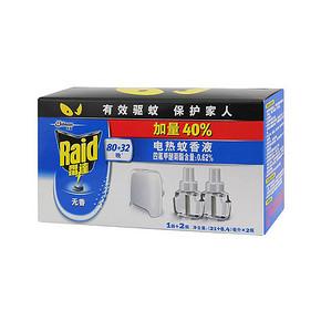 雷达 电热蚊香液套装 29.4ml*2瓶+无线器 赠雷达驱蚊液 15.9元