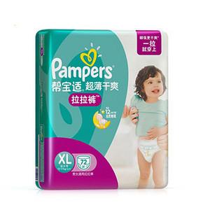 Pampers 帮宝适 超薄干爽拉拉裤 XL72片 94元包邮(99-5券)
