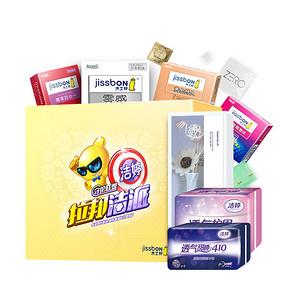 杰士邦 超薄避孕套21只+卫生巾20片+香薰套装+凑单 22.8元包邮(62.8-40券)