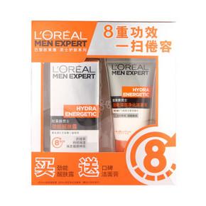L'OREAL 欧莱雅 男士8重功效型首选礼盒 59元