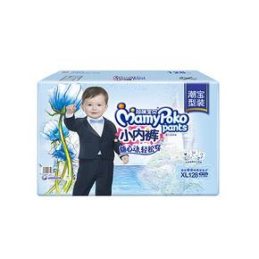 MamyPoko 妈咪宝贝  婴儿小内裤 男 XL128片 169元包邮